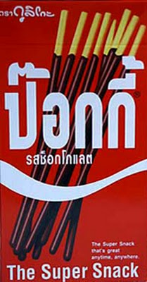 Eat Thai Pocky Less Than 200 Calories These Flavored