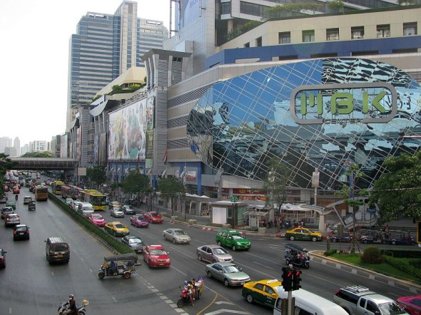 Best And Cheapest Things To Buy At Mahboonkrong Mbk Mall In