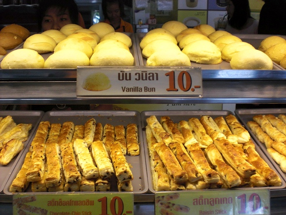 hua lamphong mr bun pastries