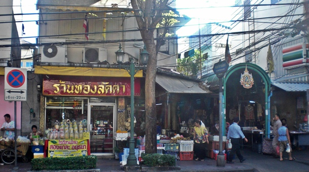Street on the way from Khao San Road to Chinatown -- every street in this area of Bangkok is fascinating.