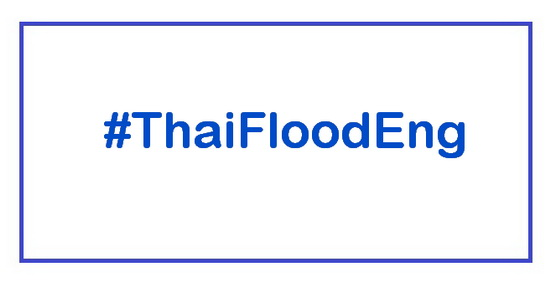 ThaiFloodEng