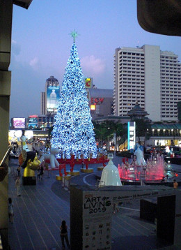 central world new year