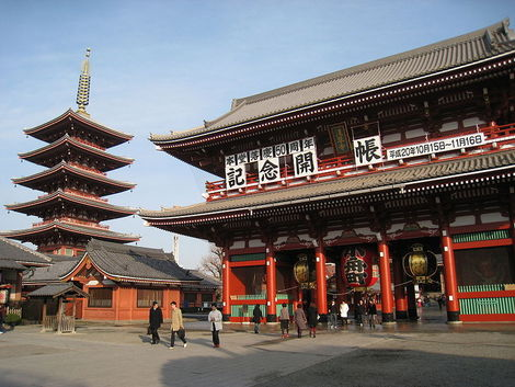 Sensoji Temple in Tokyo - Daderot, Creative Commons License