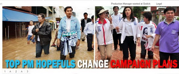 Yingluck and Abhisit wading through flood waters in June, when flooding first began