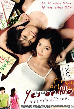 Yes Or No  These Thai Lesbian Movies Are Incredibly Cute