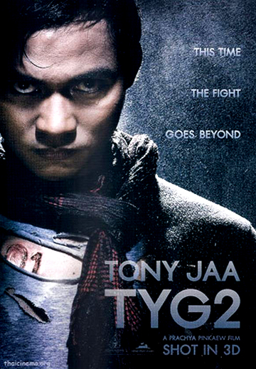 tony jaa�s new movie �tom yum goong 2� in 3d will release