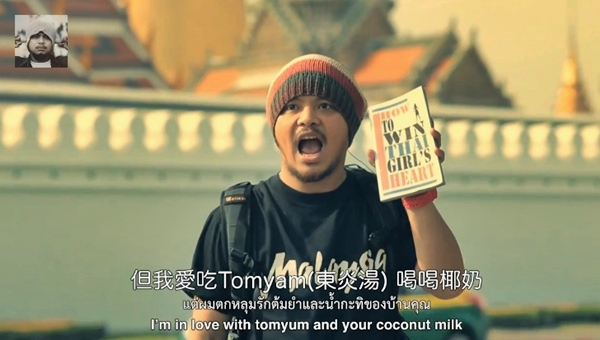 thai love song by namewee