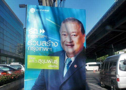 Former Bangkok Governor, MR Sukhumbhand Paribatra, not expected to win in today's election.