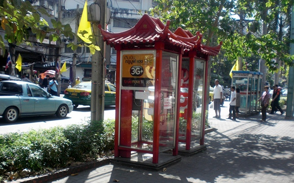 chinese telephone boxes chinatown bangkok