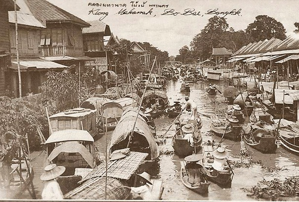 boats at bo bae market bangkok 100 years ago