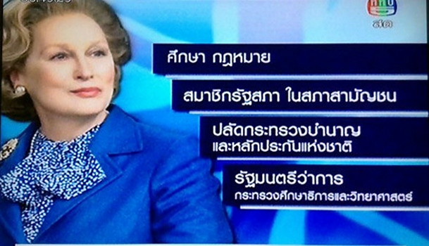 margaret thatcher channel 5 thailand death