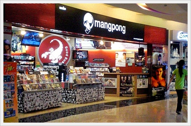 Mangpong Best Place In Bangkok Thailand To Original Dvds Daily Photo Tasty
