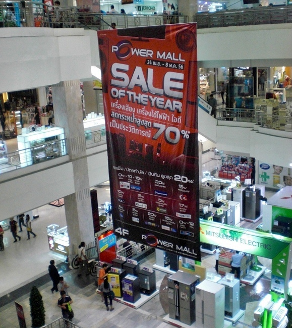 electronics sale at mall ngam wong wan