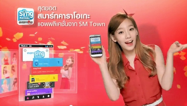 girls generation true beyond smartphones and tablets