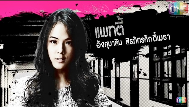 hormones thailand tv series teens