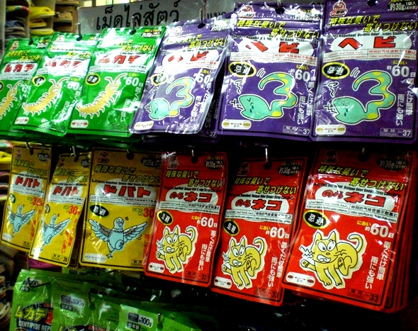 Daiso Shops In Bangkok Thailand Everything For 60 Baht