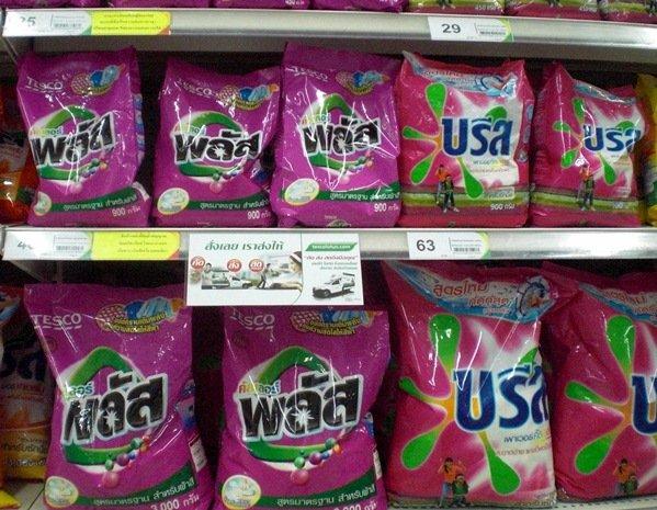 tesco lotus brand washing powder