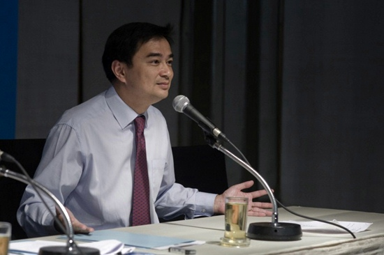 abhisit dumb bitch comment