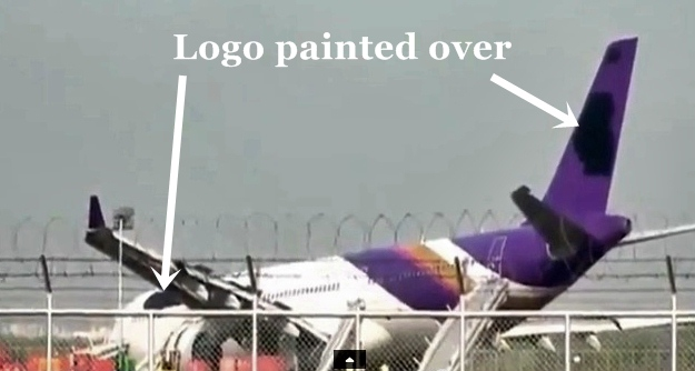thai airways logo blocked out