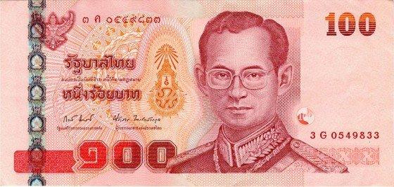 thai 100 baht note