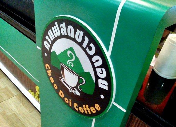 chao doi coffee sign