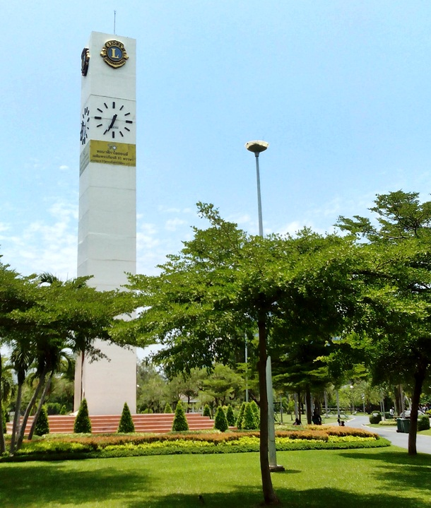 Chatuchak Park clock tower lions club