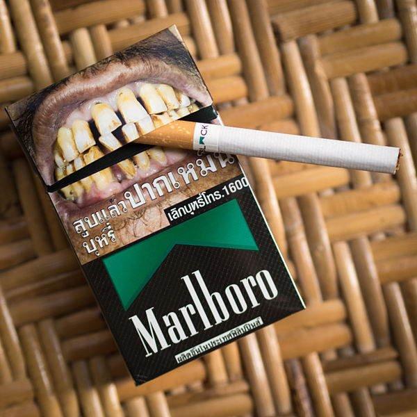 Pall Mall cigarette tubes